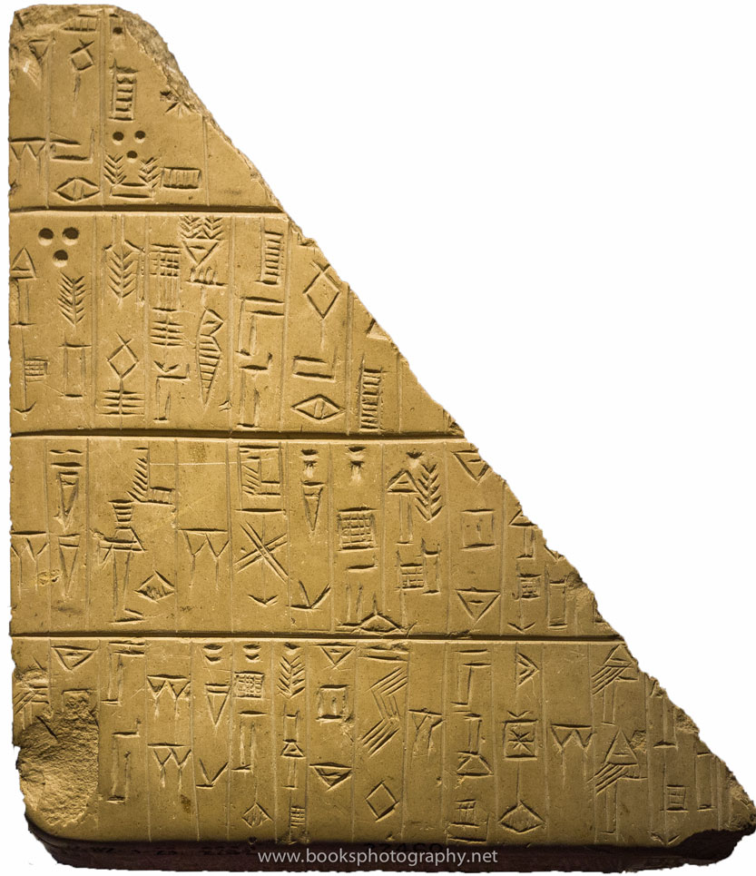 Stone (clay) tablet
